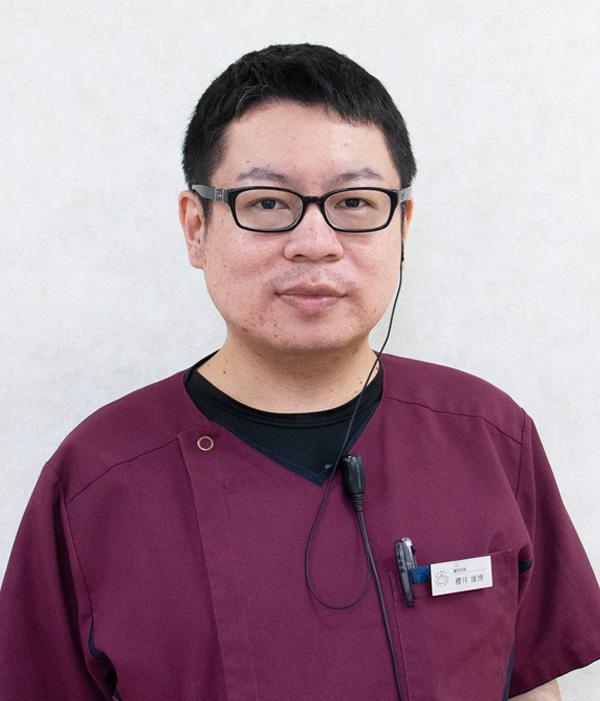 院長 櫻井 康博
